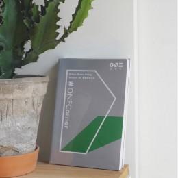 Libro ONF Corner - Urban Green Living